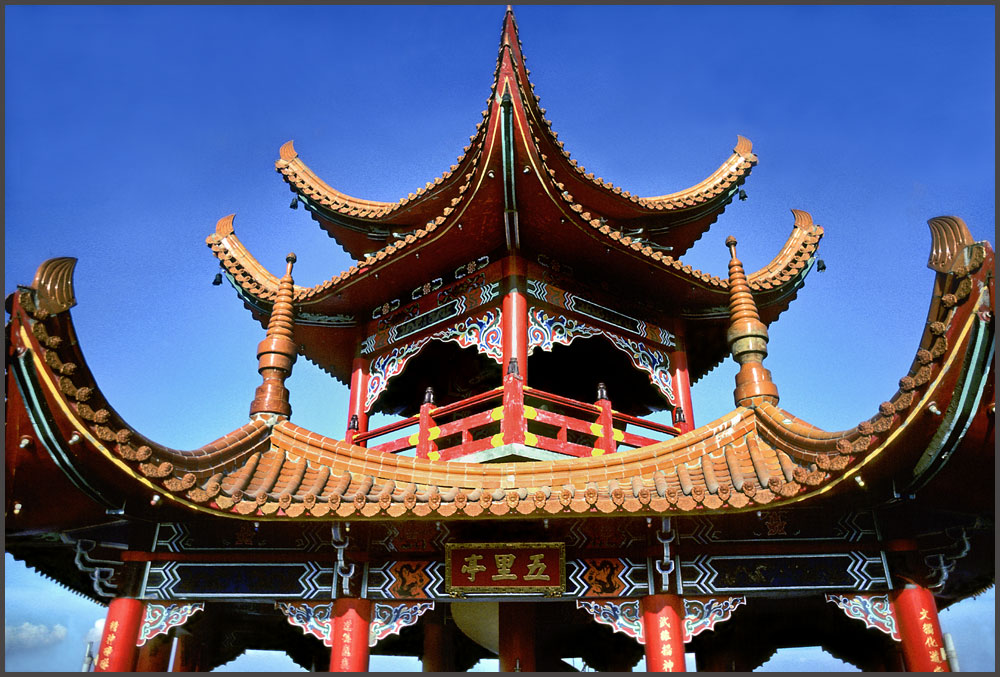 Oriental Roofs Joy Studio Design Gallery Best